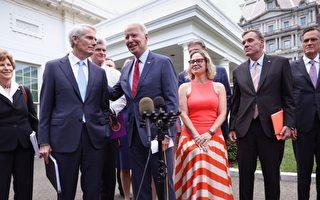 白宮宣布達成「兩黨」基建計劃協議