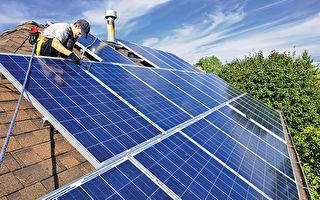 趕緊安裝一套省電又賺錢的太陽能系統吧!