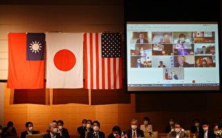 台美日國會論壇 籲強化三邊關係聯合抗共