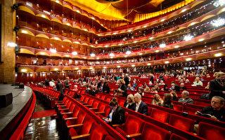 紐約大都會歌劇院 要求打疫苗後才可進場