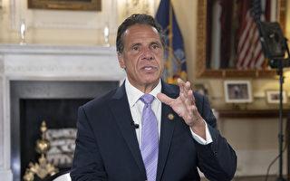 拨1.25亿 纽约州全免5万市立大学生疫情期债务