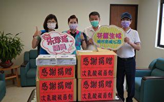 議員善心團體捐殺菌劑  「疫」同守護八德榮家