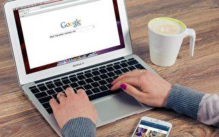 谷歌在新西蘭建立其第一個軟件工程團隊