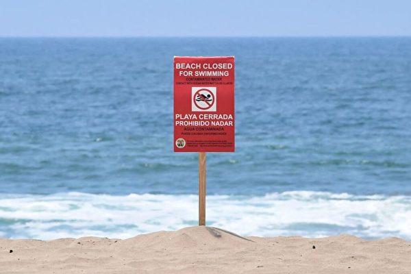 海水含大量致病細菌 美國7月關閉數十個海灘