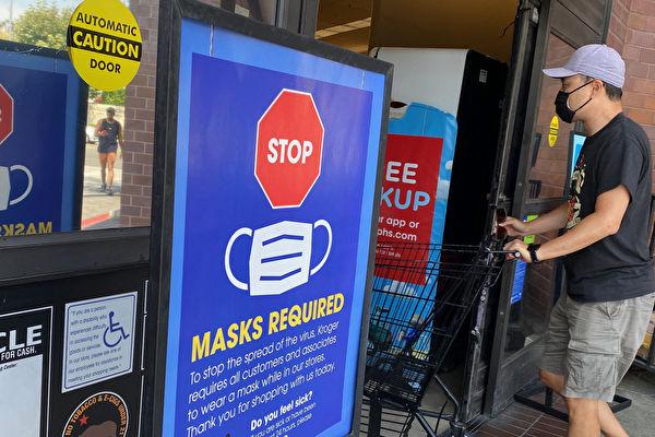馬林縣、舊金山10月15日起 放寬部分室內口罩令