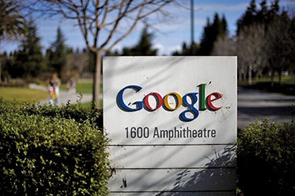 谷歌公司推遲員工返崗時間 並要員工都接種疫苗