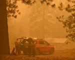 北加州迪克西山火扩大 当局使用无人机救灾