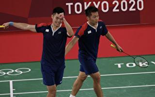 王齊麟李洋男雙闖進東奧4強 寫下台灣第1次