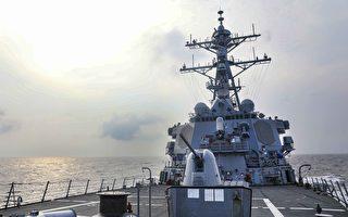 美军驱逐舰通过台湾海峡 今年第七次