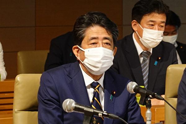 台湾和大陆均申请加入CPTPP 日本回应大不同