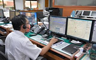 119行動報案APP上線 報案位置自動上傳