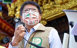 屏東施政全國第一 潘孟安連3年獲5星首長