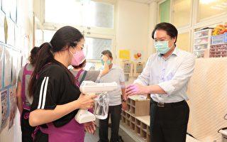 完善防疫指引 基隆高规格 托婴孕妇专诊