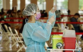 确保疫苗预约民众权益 指挥中心吁依计划施打