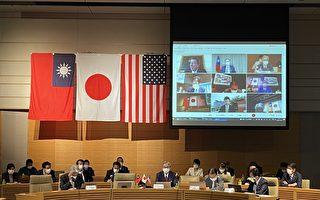 台美日国会论坛 安倍:香港现状不能在台湾发生