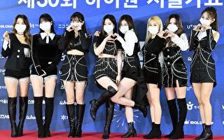 TWICE日文三辑登榜单冠军 盼尽快与粉丝相见