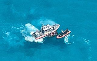 美警卫队海上发现27名古巴人 全数遣返
