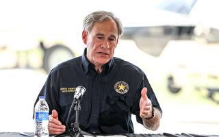 德州州长出台行政令 限制非法移民的运输