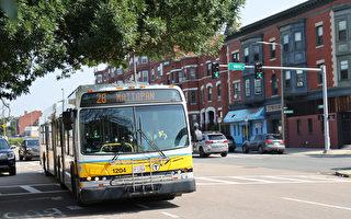 波士顿28号巴士9到11月免费乘