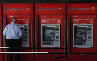 防失業金欺詐 加州EDD換發芯片卡