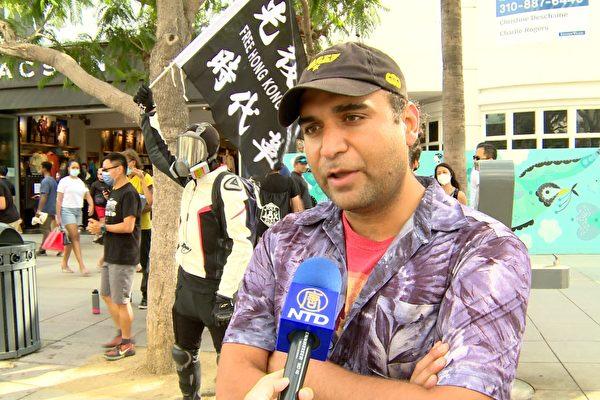 洛城伊朗裔遊客:聲援香港 防止中共擴張