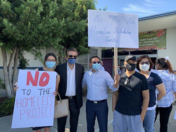 華裔施壓教委 反對哈崗遊民中心