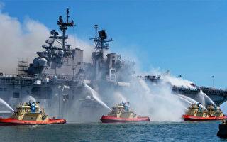 涉嫌纵火烧军舰 美国海军水手被起诉