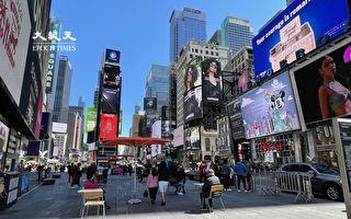 最新報告:曼哈頓人口回流