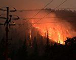 迪克西山火或重创PG&E财政 公司前景再添变数