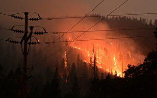 迪克西山火或重創PG&E財政 公司前景再添變數