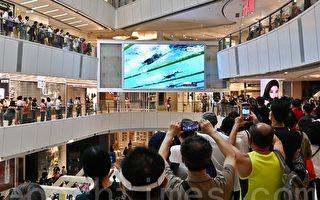 組圖:女飛魚何詩蓓東奧摘銀 港人商場觀賽打氣