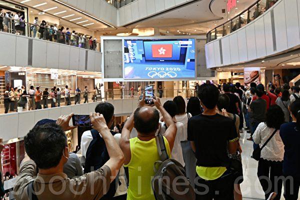 東奧7.28|香港「女飛魚」何詩蓓200米自由泳獲得銀牌