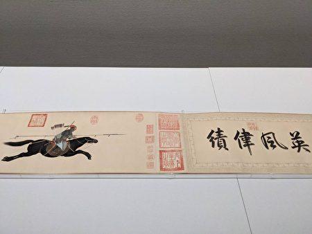 故宮南院自7月30日起推出「遠方的戰爭─清宮銅版戰圖展」,展出清 郎世寧 畫阿玉錫持矛蕩寇圖。