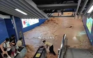 广州地铁神舟路站雨水倒灌 民众奔逃