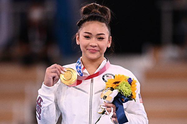 美18岁苗族裔女子 摘奥运体操全能金牌