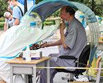 周曉輝:上航飛行員猝死與北京公交事故背後