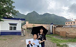 人权律师常玮平再被延期羁押 妻吁关注其生死