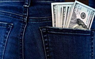 小型企业的10个互动式省钱技巧