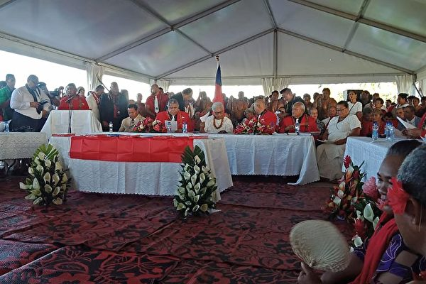 萨摩亚新总理:将取消一中资港口项目