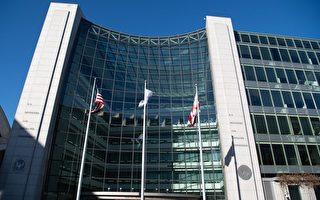 美国证管会暂停处理中企首次公开募股