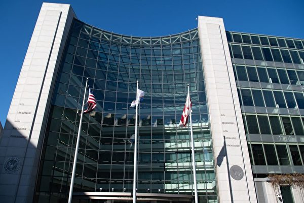 美國證管會暫停處理中企首次公開募股