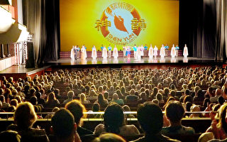 神韵是现代中国解毒剂 科州观众折服