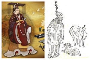 【忠义传】牧羊十九年心系汉朝的苏武