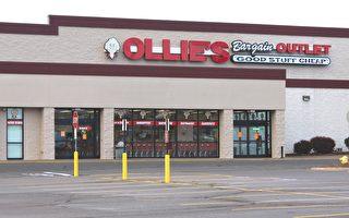 折扣商OSJL新澤西再擴張 普林斯頓開新店