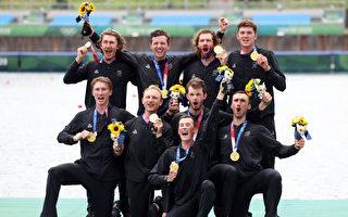 自1972年来 新西兰队再夺男子八人艇金牌