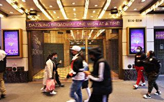 紐約百老匯要求觀眾提供疫苗證明才能入場