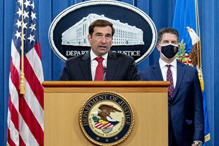 美國助理司法部長德默斯(中)2020年10月19日在華盛頓特區司法部的新聞發布會上發表講話。