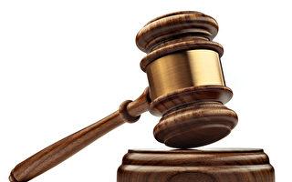 虛報聯邦稅 脊椎按摩店老闆被判監禁11月