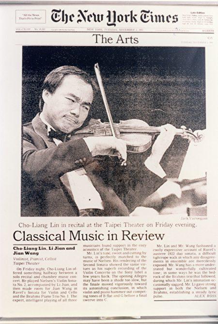 紐約時報1993年11月2日報導林昭亮於台北劇場演出。
