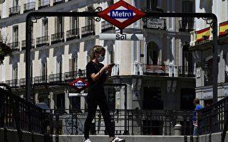 歐元區6月失業率7.7% 最高為西班牙與希臘錄15.1%
